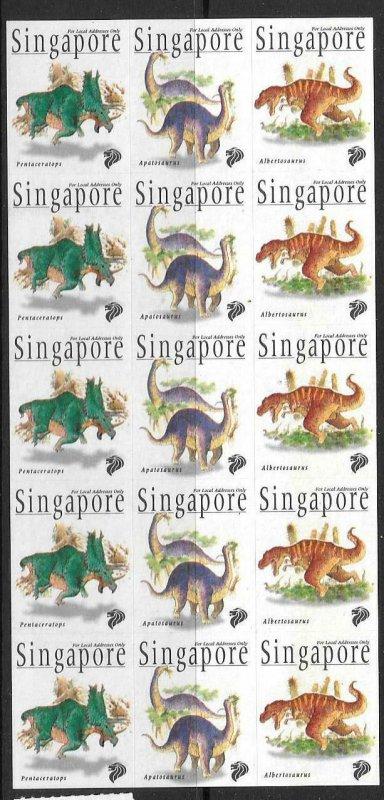 SINGAPORE SG916ab 1998 SELF-ADHESIVES MACHINE STAMPS PANE OF 15 MNH