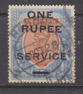 INDIA, SERVICE, 1925  KGV ONE RUPEE on 25r. Orange & Blue, used.