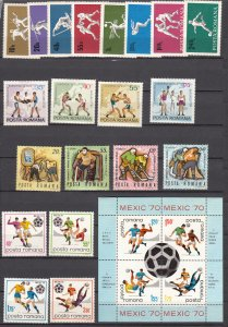 Z2313 1969 & 70 romania sets + s/s mh #2070-7,2099-2102,2148-50,2174-8 sports