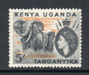 KUT 1954 QEII   5/- Elephant SG 178 mint CV £40