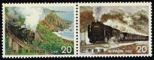 Japan #1191a Steam Locomotives Pair; MNH (0.95)