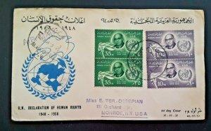 1968 Alexandria UAR To Monroe NY UN Human Rights Declaration Illustrated Cover