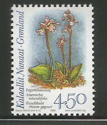 GREENLAND 281, ORCHIDS, AMERORCHIS ROTUNDIFOLIA, MINT NEVER HINGED, 1995-96