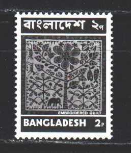 Bangladesh. 1973. 22 of the series. Handicrafts, elephant. MNH.