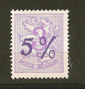 Belgium 501 5% Overprint MNH