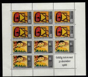 Netherlands Scott B404a MNH**  1965 Souvenir sheet CV $20