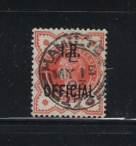 GREAT BRITAIN SCOTT #O11 1888-89 I.R. OFFICIAL 1/2P  (VERMILION) - USED