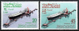 Kuwait 515-516, Mnh. Cisterna Carico Crude Oil From Sea Island, 1970
