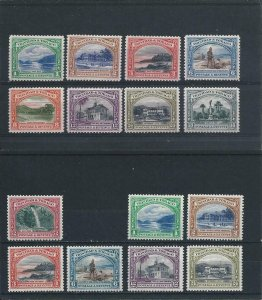 TRINIDAD & TOBAGO 1935-37 SET OF NINE PLUS PERF 12½ SET OF 6 MM SG 230/238