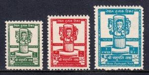 Nepal - Scott #121-123 - MNH - SCV $13.40
