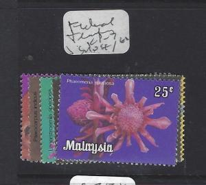 MALAYSIA FEDERATED TERRITORY   (PP0901B)    SG 1-7  MOG