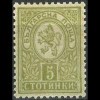 BULGARIA 1889 - Scott# 31 Lion lt.green 5s LH