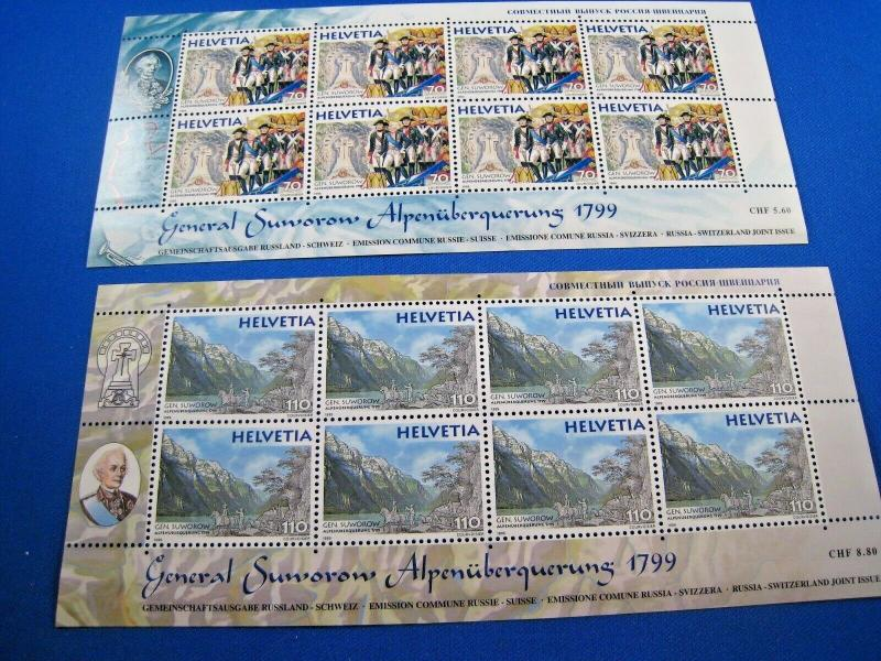 SWITZERLAND  -  SCOTT # 1056-1057  -  MILITARY S/S     MNH    (brig)