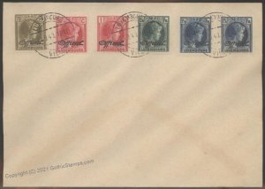 Germany 1940 WWII Occupied Luxemburg Luxembourg Souvenir Cover G101907