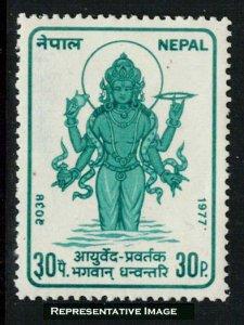 Nepal Scott 337 Mint never hinged.