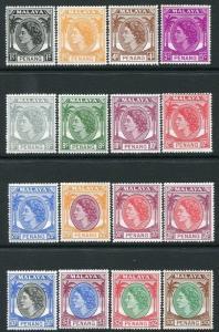 PENANG-1954-57  Set to $5 - Majority Unmounted Sg 128-43  V19887