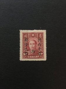 china ROC LOCAL stamp, overprint for hunan province, rare, list#166