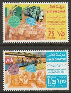 Qatar 388-389 MNH