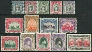 PAKISTAN  BAHAWALPUR SCOTT# b2/15 DEFINITIVS   MINT  NH-- SCOTT VALUE $198.75