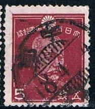 Japan 331, 5s General Togo, used, F