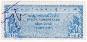 (I.B) Burma Revenue : Special Adhesive 20K
