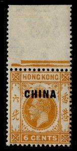 HONG KONG - BPO China GV SG21, 6c orange-yellow, M MINT.