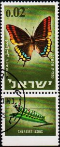 Israel. 1965 2a S.G.323 Fine Used