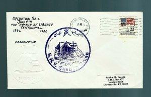 "Rare Oman Bleu Marine Postal Housse "" Snv Shahab"" Capitaine Annulée sur Dos Ne"