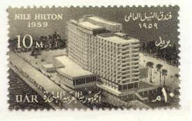 Egypt # 463  Hilton Hotel, Cairo (1)  Mint NH