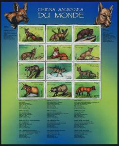 Congo DR 1518 MNH Wild Dogs