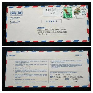 """OMAN 1986 REGISTERED RARE """"MADINAT QABOOS"""" LABEL HIGH CAT VALUE STAMPS COVER"""