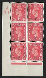1d Pale scarlet J41 72 Dot perf 5(E/I) UNMOUNTED MINT