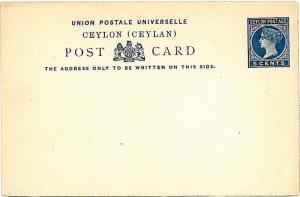 POSTAL HISTORY : CEYLON - POSTAL STATIONERY CARD