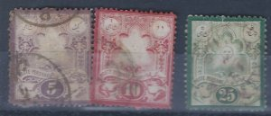 IRAN #47,48,49 SCV $150.00  STARTS AT A VERY LOW PRICE!