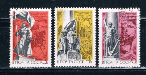 Russia #3998-4000 Used Set HR Liberation of Far East (R0143)
