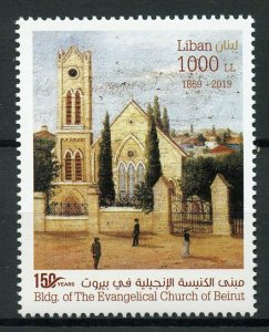 Lebanon Churches Stamps 2019 MNH Evangelical Church Beirut Architecture 1v Set