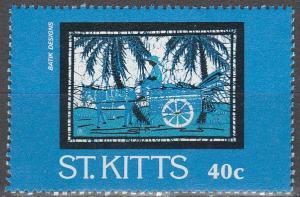 St Kitts #132 MNH