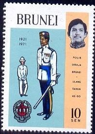 Superintendent, 50th Anniv. of Royal Brunei Police Force, Brunei SC#165 MNH