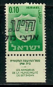 Israel #281 Town Emblem used single with tab