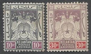 KELANTAN 1911 ARMS 10C AND 30C WMK MULTI CROWN CA