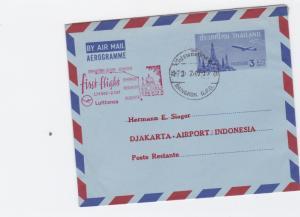Thailand 1967 first flight aerogramme  bankok to djakarta indonesia   ref R20025
