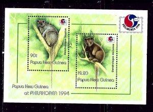 Papua New Guinea 845 MNH 1994 Tree Kangaroo   #2