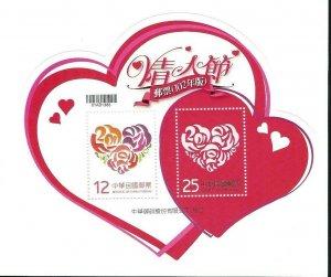 2013 TAIWAN - SG: MS3694  -  VALENTINES DAY - HEART SHAPED MINI SHEET - UMM