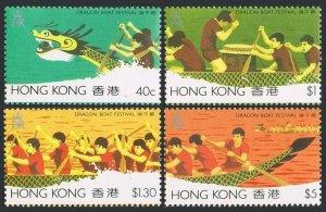 Hong Kong 443-446,MNH.Michel 460-463. Dragon Boat Festival,1985.