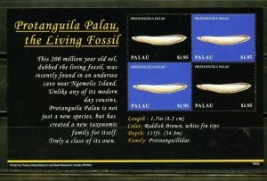 PALAU 2019  THE LIVING FOSSIL SHEET OF FOUR MINT NEVER HINGED