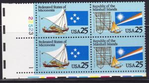 United States 1990 Republic of  Marshall Islands Micronesia Plate Nr Block VF/NH