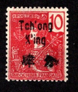 FRANCE - OFFICES IN CHINA - TCHONGKING SC# 21  F/MNG  1906