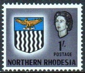 Northern Rhodesia 1963  1/- slate-purple  MH