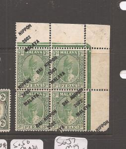 Malaya Jap Oc Perak SG J247 sloping overprint block of 4 MNH (9dan) WOW!