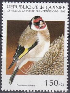 Guinea #1268 MNH  (SU7265)